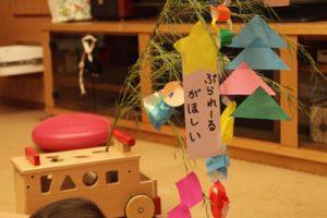 幼稚園の先生の会話力