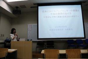 日本プレイセンター協会がNPO化